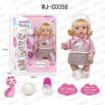 """Пупс-кукла """"Baby Ardana"""", в розовом платье с сердечком из пайеток, в наборе с аксессуарами, в коробке, 30см"""