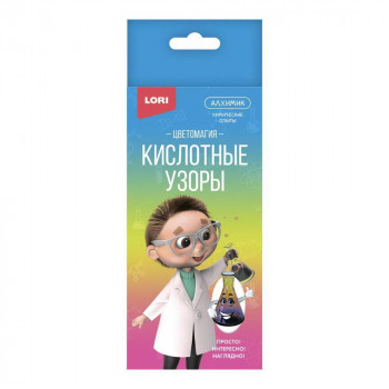 Набор для опытов LORI Химические опыты.Кислотные узоры