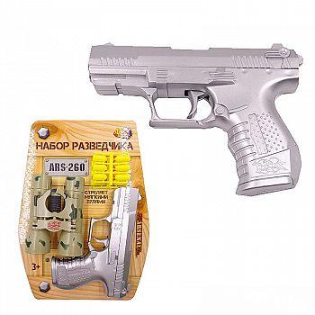 """Пистолет """"Набор разведчика"""" (пистолет металлик, бинокль, 12 пуль)"""