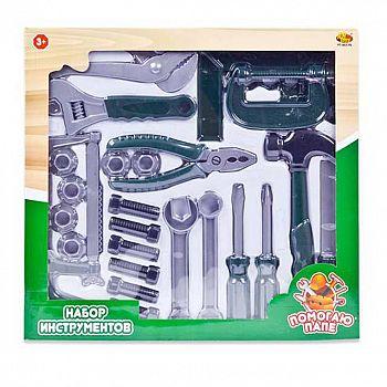 """Набор инструментов """"Помогаю Папе"""", в наборе 24 предмета"""