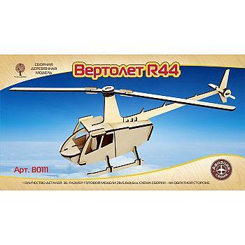 Сборная деревянная модель Чудо-Дерево Авиация Вертолет R44 (mini)