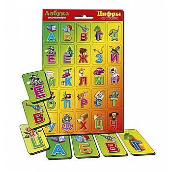Игра настольная. Карточки обучающие на магнитах.  АЗБУКА И ЦИФРЫ в пакете. КРАСНАЯ МИНИ