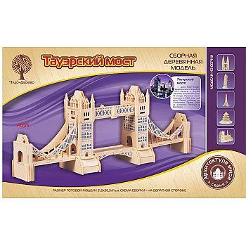 Сборная деревянная модель Чудо-Дерево Архитектура Тауэрский мост