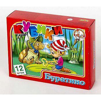 Кубики Буратино 12 шт