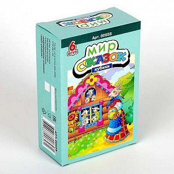 Кубики Мир сказок-5 6 шт