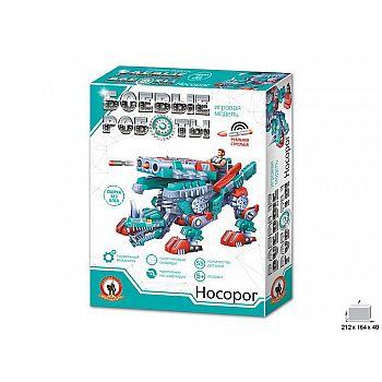 Конструктор Русский Стиль Игровая модель Боевые роботы Носорог, пластиковый, 55 деталей
