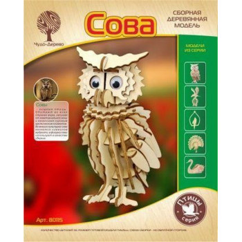 Сборная деревянная модель Чудо-Дерево Животные СОВА маленькая