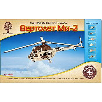 Сборная деревянная модель Чудо-Дерево Авиация Вертолет Ми-2