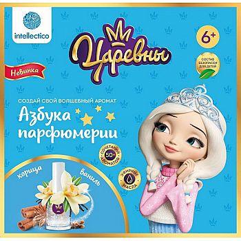 """Набор Сказочный парфюм своими руками """"Царевны"""", Алёнка"""
