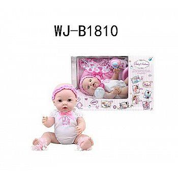 Пупс ABtoys Baby Ardana 40см, в белом боди, в наборе с платьем и аксессуарами, в коробке
