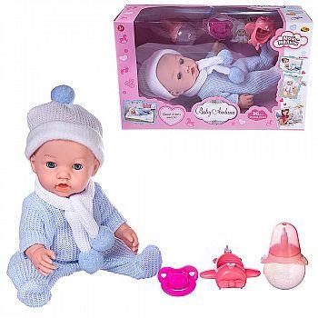 Пупс ABtoys Baby Ardana 30см, в синем комбинезончике, шапочке и шарфике, с аксессуарами, в коробке