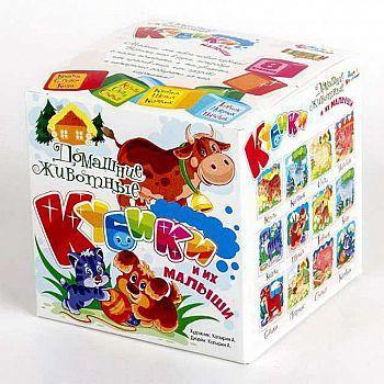 Кубики Домашние животные и их малыши (без обклейки) 8 шт.