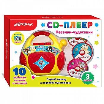 Игрушка музыкальная. Плеер-CD Песенки-Чудесенки