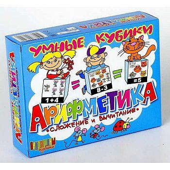 Кубики Арифметика. Сложение и вычитание 12 шт