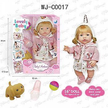 """Пупс-кукла """"Baby Ardana"""", в платье и розовой кофточке с пайетками, в наборе с аксессуарами, в коробке, 40см"""