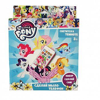 """Набор для творчества. Сделай мыло-телефон """"My Little Pony"""", светящийся"""
