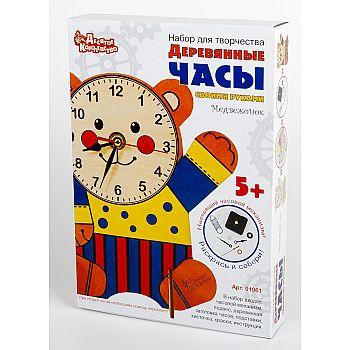 Набор для творчества. Деревянные часы своими руками (с красками) Медвежонок