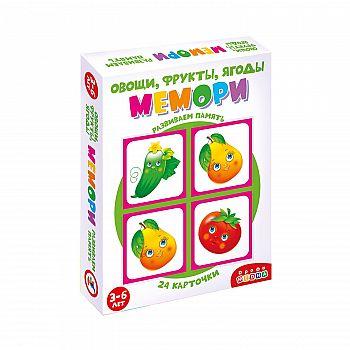 Настольная игра Дрофа-Медиа Мемори. Овощи, фрукты, ягоды, 24 карточки