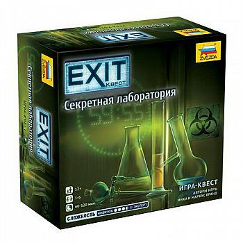 Игра настольная EXIT. Cекретная лаборатория. Квест