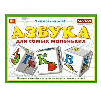 Кубики Азбука для маленьких