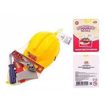 Игровой набор ABtoys Помогаю Папе Строительная каска и набор инструментов (топор и другие)