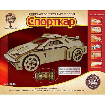 Сборная деревянная модель Чудо-Дерево Транспорт Спорткар-2 с резиновым двигателем