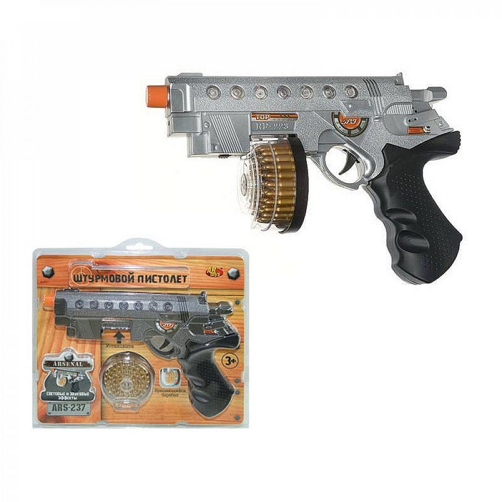 Arsenal. Пистолет штурмовой эл/мех.,со световыми и звуковыми эффектами