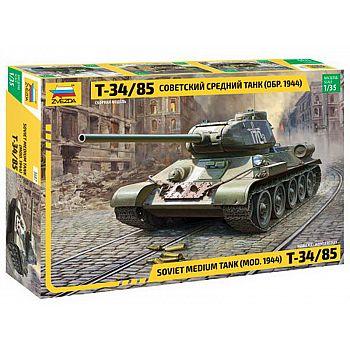 Сборная модель ZVEZDA Советский средний танк Т-34/85 (обр. 1944г)