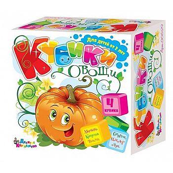 Кубики Овощи (в коробке), 4 шт