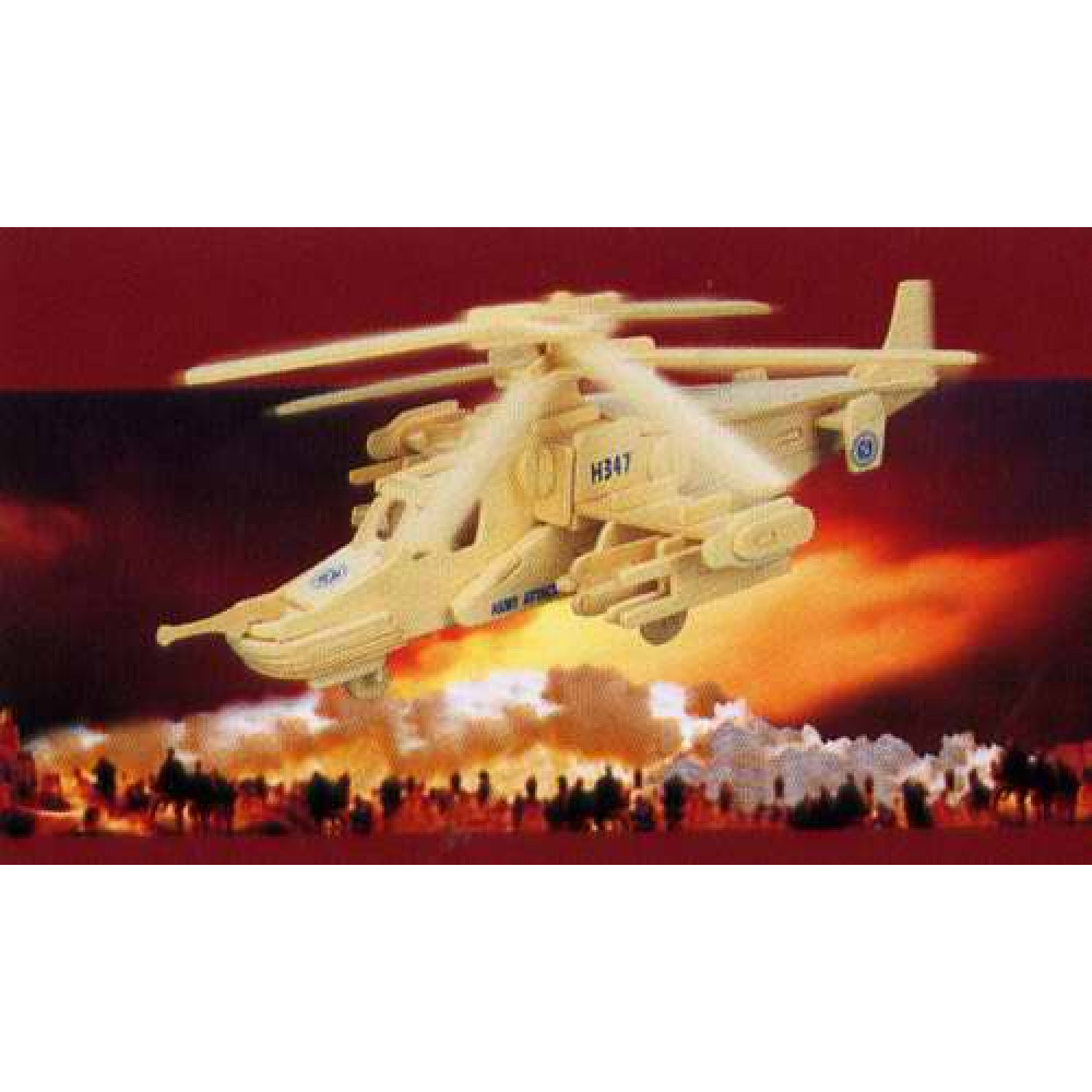 Сборная деревянная модель Чудо-Дерево Авиация Черная акула Ка-50 (4 пластины)