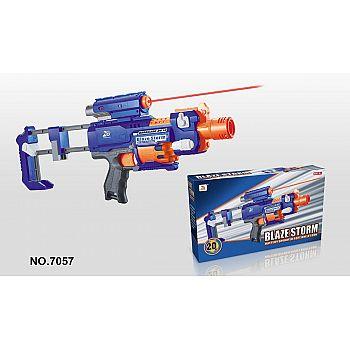 """Бластер """"Blaze Storm"""" синий с 20 мягкими пулями, электромеханический, 42.5x24.5x8 см, в коробке"""