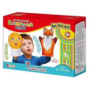 Театр кукольный домашний Колобок (7 кукол-перчаток)