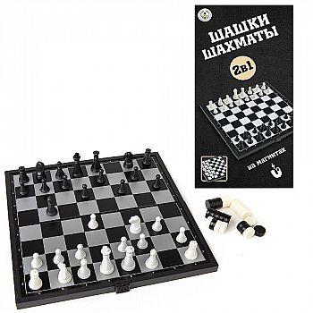Игра настольная Шахматы и шашки магнитные, дорожный набор 2 игры в 1, Академия Игр.