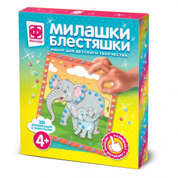 Набор для творчества Фантазер Аппликация Милашки Блестяшки 3D с пайетками Прогулка с мамой