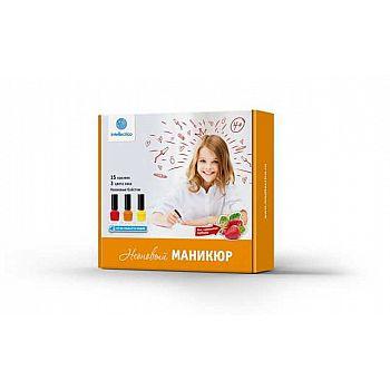 Набор косметики для девочек Intellectoco, малый «Неоновый маникюр» (смываемый водой лак с ароматом клубники)