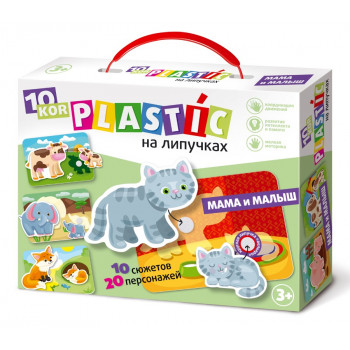 Пазл-пластик на липучках Мама и Малыш