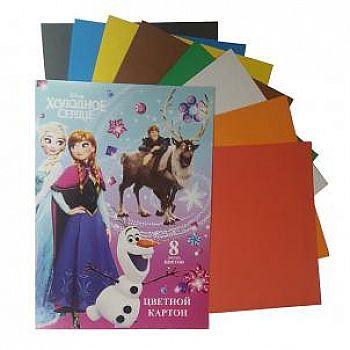 Картон цветной Холодное сердце, 8 цветов, 8 листов, немелованный картон 220 г/м2