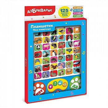Развивающая игрушка Азбукварик Планшетик Мир животных