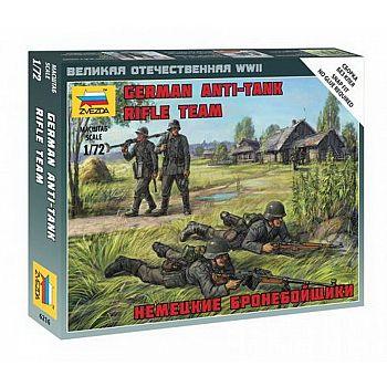 Сборная модель ZVEZDA Немецкие бронебойщики