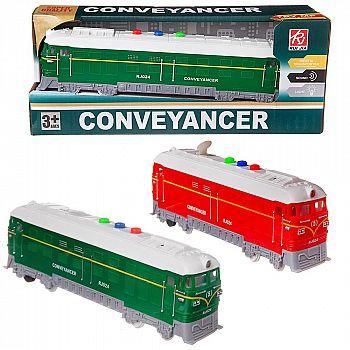 Поезд-локомотив Junfa пластмасовый, фрикционный, со световыми и звуковыми эффектами, в коробке, 26,2х7,5х10,5см