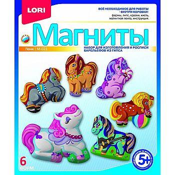 Набор для творчества LORI Фигурки на магнитах Пони