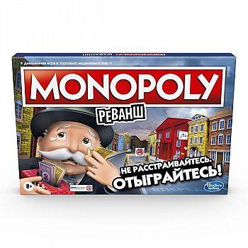 Настольная игра Hasbro Gaming Монополия Реванш