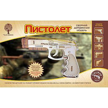 Сборная деревянная модель Чудо-Дерево Оружие Пистолет