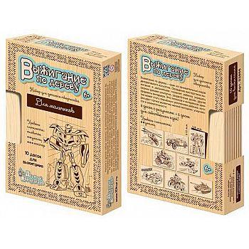 Доски для выжигания 10 шт Для мальчиков (уровень сложности - умелец )