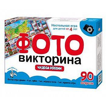 Настольная игра Десятое королевство Ходилка. ФОТОвикторина Чудеса России