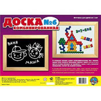 Доска комбинированная №6 (мел, маркер, набор букв рус.алфавита, цифр, знаков, вкладыши, магнитная шестигранная мозаика) новая упаковка