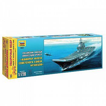Набор подарочный-сборка Авианосец Адмирал Кузнецов 47,5х23х6,5 см
