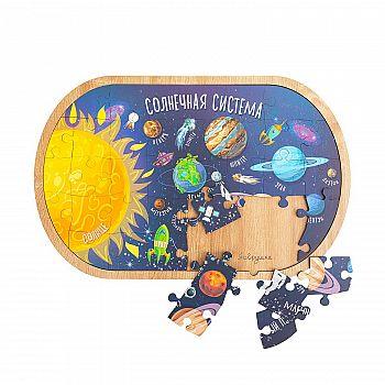 Пазл ЯиГрушка Солнечная система, деревянный, 36 элементов