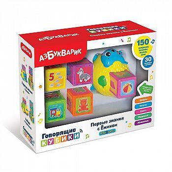 Развивающая игрушка Азбукварик Говорящие кубики Первые знания с Ёжиком 5 кубиков, желтый