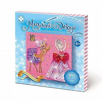 Набор для творчества Фантазер Модный декор Аппликация со стразами и фатином на холсте Розовый вальс
